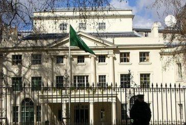 سفارة المملكة بلندن تؤكد احترامها لاستقلال القضاء في المملكة المتحدة