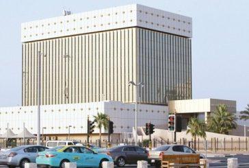 قطر تبدأ عمليات تسييل سريعة لبعض استثماراتها الخارجية
