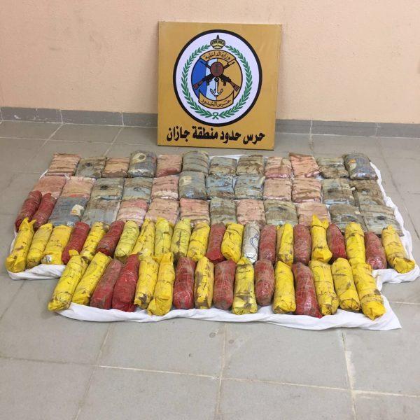 حرس الحدود يُحبط تهريب (٣٨٧.٢٤٥) كيلو جراماً من مادة الحشيش المخدر
