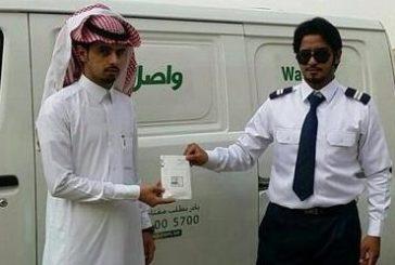 البريد السعودي يسلم أكثر من 3000 جواز سفر خلال الأسبوع الأول من إجازة عيد الفطر