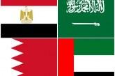 دول المقاطعة تعلن قائمة جديدة من الكيانات والأفراد من قوائم الارهاب