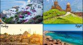 أفضل الوجهات السياحية لموسم الصيف في عام  2017