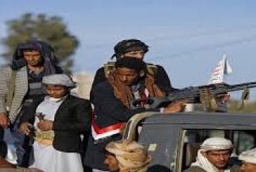 ميليشيا الحوثي تقضى على النشاط التجاري والتعليمي بكثرة الجبايات والنهب الممنهج