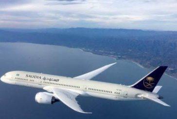 نمو  14% في عدد ضيوف الخطوط السعودية على رحلاتها الدولية