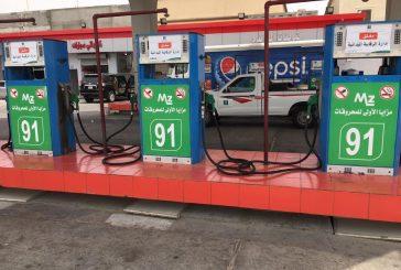 التجارة تغلق محطات وقود مخالفة في جدة وتبوك والقطيف