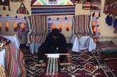 مركز الأمير جواهر يحقق المركز الثالث في جائزة سوق عكاظ للإبداع الحرفي