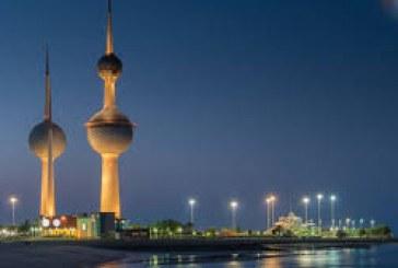 الكويت..القبض على 12 من المحكومين المتوارين عن الأنظار في قضية خلية العبدلي