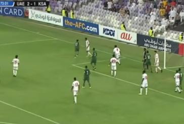 بالفيديو..المنتخب السعودي يتعثر أمام الإمارتي في تصفيات كأس العالم