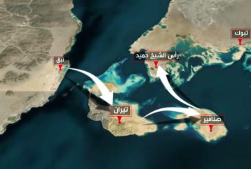 وزير النقل المصري: جسر الملك سلمان أكبر مشروع عالميا.. وتسلمنا أول دراسة عنه