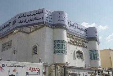 """""""زمزم"""" تقدم خدماتها الطبية لحجاج بلاد """"ما وراء النهر"""" في مقار إقامتهم"""
