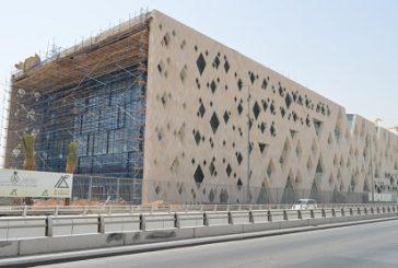 معهد الأمير سعود الفيصل للدراسات الدبلوماسية يعلن وظائف معيد للرجال