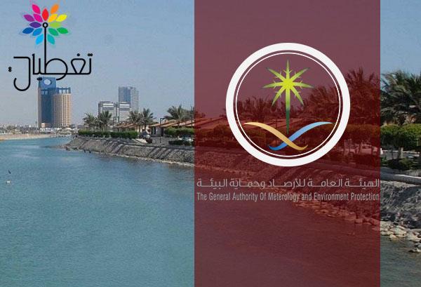 ارتفاع معدل الرطوبة على سواحل المملكة