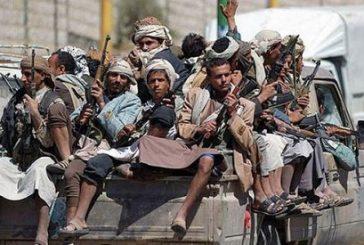 ميليشيا الحوثي تحمي عصابات سرقة الاثار اليمنية وتنهب متفجرات مصانع الاسمنت لهدم البيوت