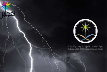 أمطار رعدية على الرياض والشرقية والقصيم