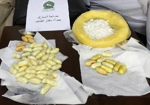 """جمرك مطار الطائف: إحباط تهريب أكثر من 2 كيلو من """"الهيروين"""" و""""الشبو"""""""