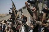 ميلشيا الانقلاب الحوثية تطرد المواطنين من المستشفيات لعلاج قادتهم