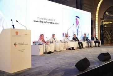 افتتاح فعاليات المنتدى السعودي الصيني للاستثمار في جدة