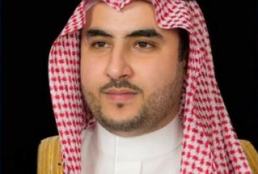 الأمير خالد بن سلمان: هناك تقدم كبير في العلاقات السعودية الأمريكية في ظل إدارة الرئيس ترمب
