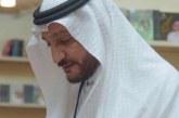 """تكليف الدكتور """"ساري الزهراني"""" عميداً لكلية المجتمع بجامعة الباحة"""