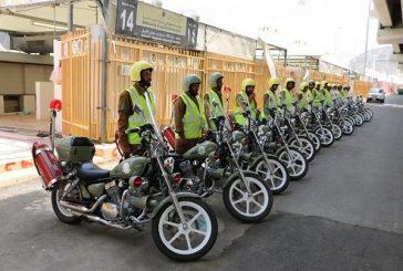 الدفاع المدني يجهّز دراجات نارية بأحدث التجهيزات التقنية للقيام بمباشرة أعمال الإطفاء