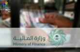 وزير المالية: تحسن الإيرادات وتراجع العجز في ميزانية الربع الثالث من العام