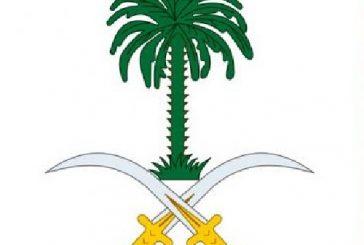 الديوان الملكي : وفاة الأمير بندر بن فهد بن سعد بن عبدالرحمن آل سعود