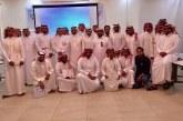 لجنة الجبيل للطواري: تعقد دورة في الاتصالات اللاسلكية