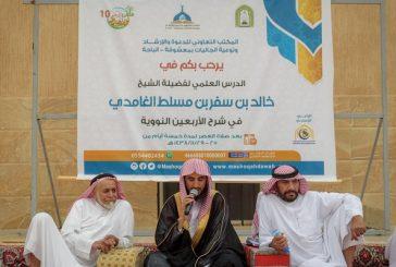 """أهالي معشوقة يودعون ملتقى """"نور الهُدى"""" العاشر.. بحضور أكثر من  ٣٠٠٠ شخص طيلة أيامه"""