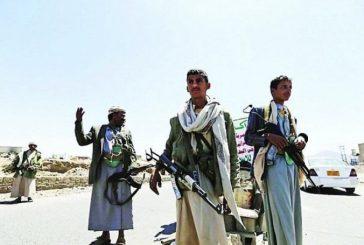 ميليشيا الحوثي تلجأ لتهديد الملاحة في البحر الأحمر