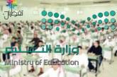 """""""التعليم"""":استخدم خرائط #قوقل_ماب #تحول اسم #الخليج_العربي إلى #الخليج_الفارسي"""