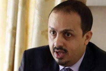 وزير الإعلام اليمنى لـ «الأهرام»: الحوثيون وراء انتشار الكوليرا فى اليمن
