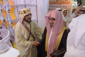 """""""المغامسي"""" يزور مهرجان العسل الدولي العاشر في الباحة"""