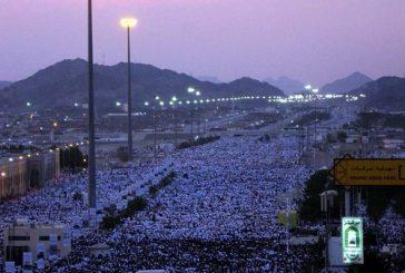إنشاء طريق جديد لتسهيل نفرة الحجاج من عرفات