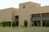 معهد الإدارة العامة يعلن توفر وظائف تعليمية شاغرة للرجال والنساء