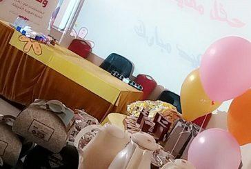 150 نزيلة يحتفلن بسجن الدمام وتكريم 10من حافظات السنة النبوية