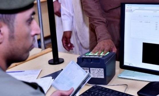 """""""الجوازات"""": تصاريح مؤقتة لدخول المقيمين إلى مكة في الحج"""