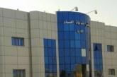 مستشفى القريات العام ينقذ طفلة من فقدان النظر