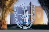 جامعة الملك سعود تعلن عن وظائف أكاديمية