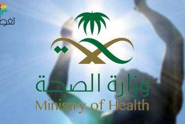 وزارة الصحة تدعو الحجاج إلى تجنب التعرض المباشر للشمس