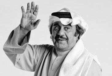 """الفنان الكويتي """"عبدالحسين عبدالرضا"""" في ذمة الله"""