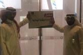 هيئة الاتصالات تغلق فرعي #موبايلي و #الاتصالات_السعودية بالرياض