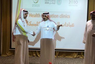 الصحة : دورات متخصصة لإعداد ٢٠٠ مثقف وممارس صحي