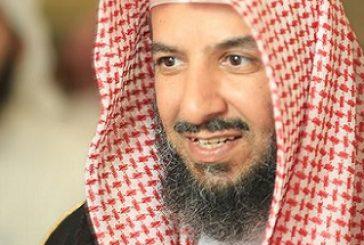 بأمر الملك.. الشيخ سعد الشثري خطيب يوم عرفة