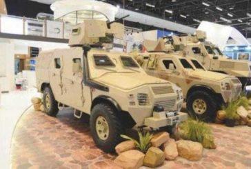 11 هدفاً ومهمةً للهيئة العامة للصناعات العسكرية