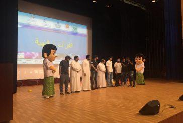 مسابقات وجوائز قيّمة تحيي مسرح الأمير متعب والحويلات في فعاليات #صيف_الجبيل