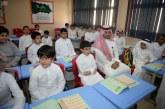 نائب أمير عسير يشهد بدء العام الدراسي الجديد