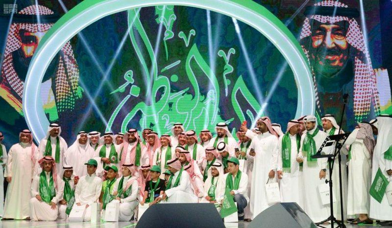 كرنفال وطني في جدة بمناسبة الْيَوْمَ الوطني للمملكة
