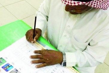 «التعليم» تطلق مبادرة «استدامة» لتعليم الكبار