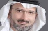 الأمير حسام.. والحركة التنموية في منطقة الباحة