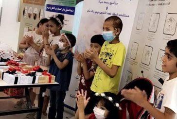"""""""بسمة حياة"""" تعايد الأطفال مرضى السرطان بالمستشفى التخصصي"""